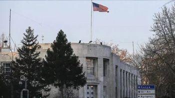 ABD Ankara Büyükelçiliği'nden açıklama: Viyana Sözleşmesi...