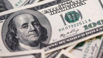 Dolar fiyatı rekorunu güncelledi! 22 Ekim dolar ve euro kaç TL?