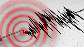 Japonya'daki 5.9'luk depremde yaralı sayısı 43'e yükseldi