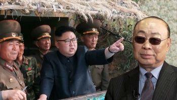 Kuzey Koreli eski ajan, Kim Jong-Un'un karanlık sırlarını ifşa etti