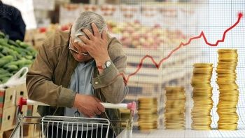 Merkez Bankası yıl sonu enflasyon ve dolar tahminini yükseltti