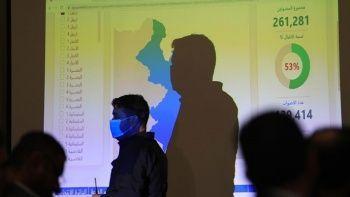 Son dakika: Irak'taki seçimde Sadr Grubu birinci oldu