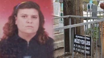 Yanlış iğne yapıldığı iddia edilen kadın hayatını kaybetti