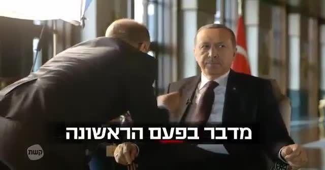 Erdoğan'dan İsrailli gazeteciye çarpıcı cevap