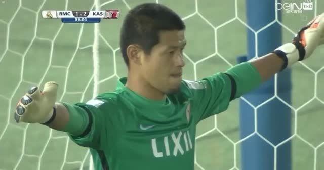 Real Madrid Kashima Antlers maçı özeti ve golleri
