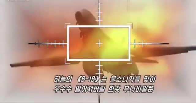 Kuzey Kore'den propaganda videosu: ABD uçak gemisini vuruyor