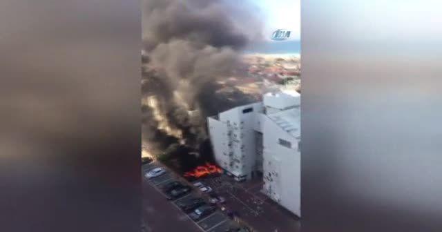 İsrail'de patlama: Yaralılar var