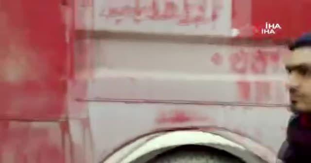 El-bab'da Patlama: 7 Yaralı