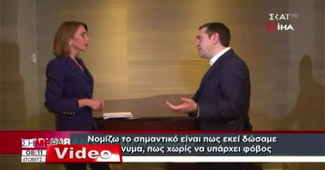 Çipras'ın TGRT Haber röportajı Yunanistan basınında geniş yankı uyandırdı