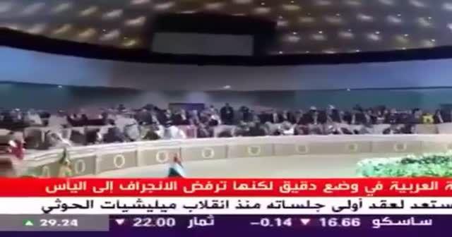 Katar Emiri'nden onurlu Türkiye duruşu! Toplantıyı terk etti