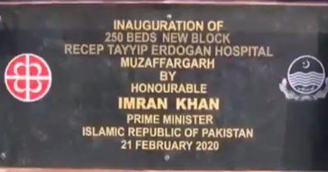 Pakistan Başbakanı, Cumhurbaşkanı Erdoğan'ın ismini yeni hastaneye verdi