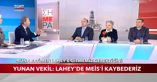 Yunan vekil: Lahey'e gidersek Meis'i kaybederiz