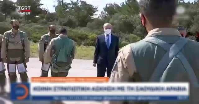 Suudi savaş uçakları Girit'te
