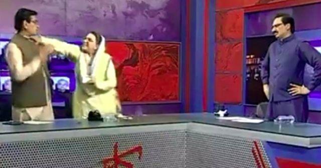 Pakistanlı eski bakandan milletvekiline tokat!